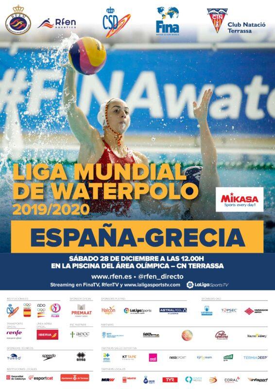 Cartell Lliga Mundial WP femení Espanya-Grècia